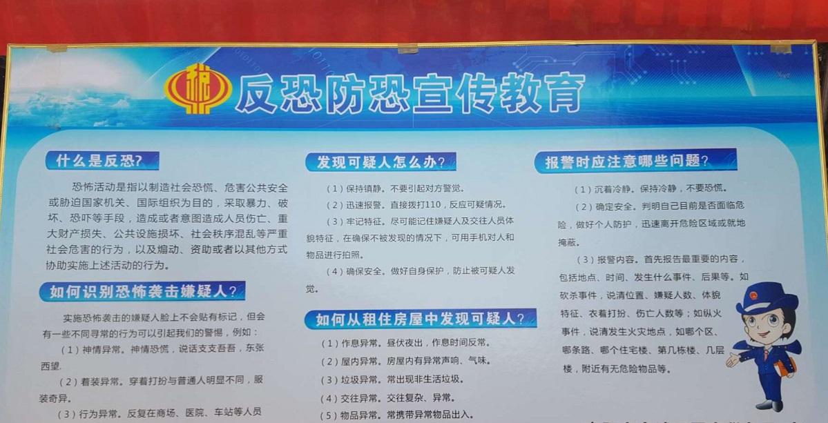 宪法活动展板内容
